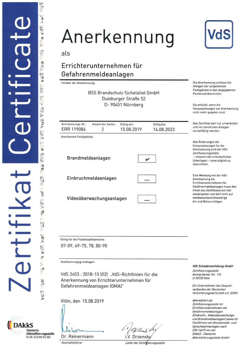 VDS-Zertifikat_Anerkennung-Errichterunternehmen-Gefahrenmeldeanlagen